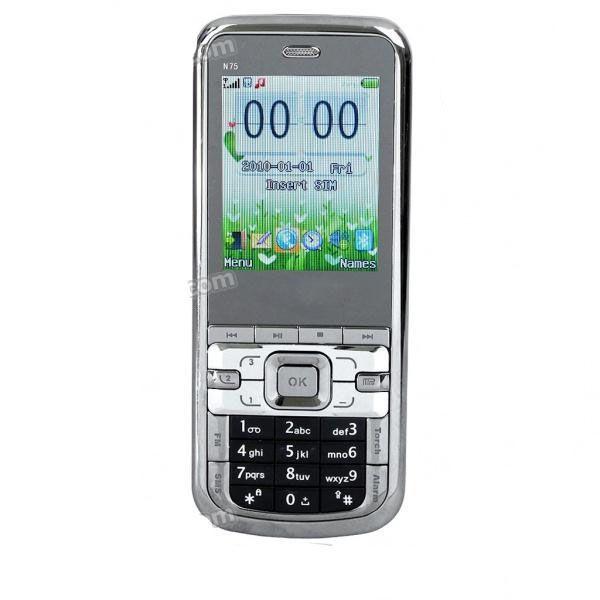 Продаю сотовые телефоны. Nokia. E75