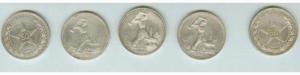 21 серебрянная монета