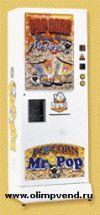 Торговые автоматы испания