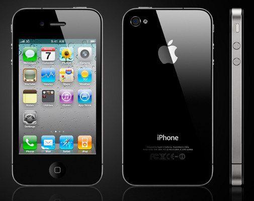 Мобильные телефоны оптом и в розницу