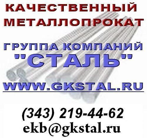 Продаем сетку рукавную ту 26-02-354-85 из нержавеющей проволоки ст.12х18н10т