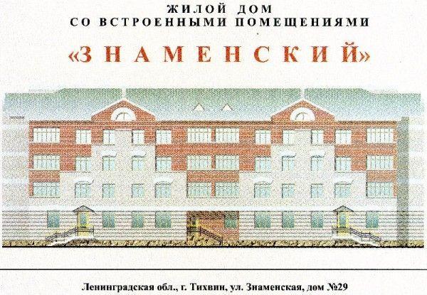 Продаются 1-2-3 комнатные квартиры