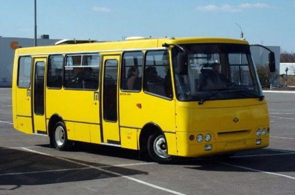 Автобусы isuzu-богдан от официального дилера.