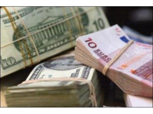 Поставка кредит по искоренению нищеты в европе