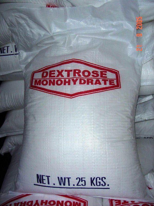 Глюкоза кристаллическая (декстроза) от 30 руб/кг