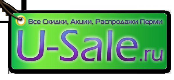 Все скидки, акции, распродажи  на одном сайте.