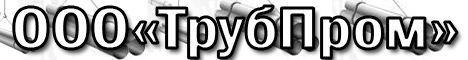 Труба бесшовная сталь 09г2с гост 8732-78