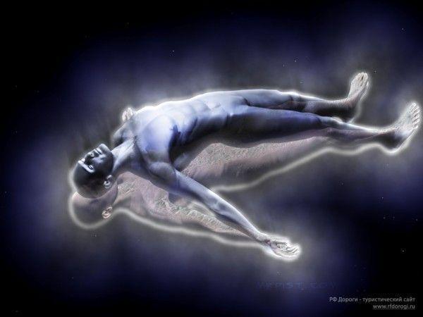 Холотропное дыхание. гипнотехники.