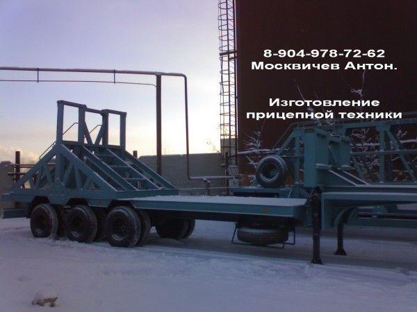Тяжеловоз (со съемной фермой) - для первозки полурам и крупногабаритных грузов. г/п 40тн. (фермовоз)