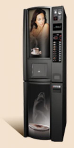 Продаю кофейный автомат ftb 180