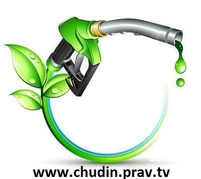 Экономия топлива 10-30% + бизнес на экономии бензина и дизельного топлива.