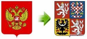 Регистрация фирм в чехии, иммиграция.