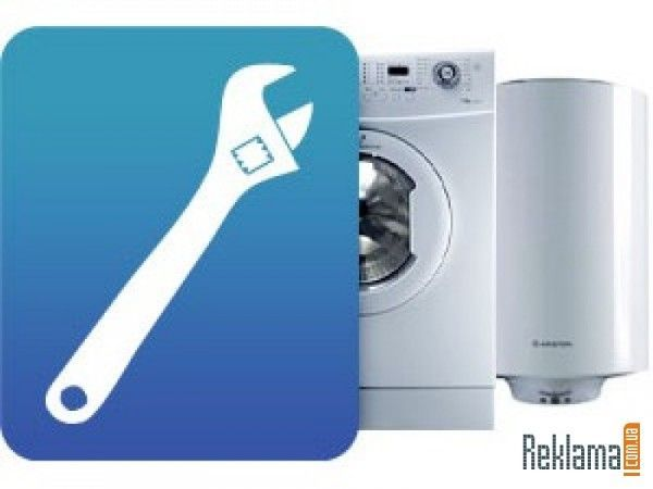 Ремонт, установка, подключение имп. стиральных машин, микроволновок, обогревателей, элек. плит, эл.