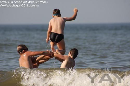 Летний отдых на азовском море,кучугуры,частный сектор без посредников.