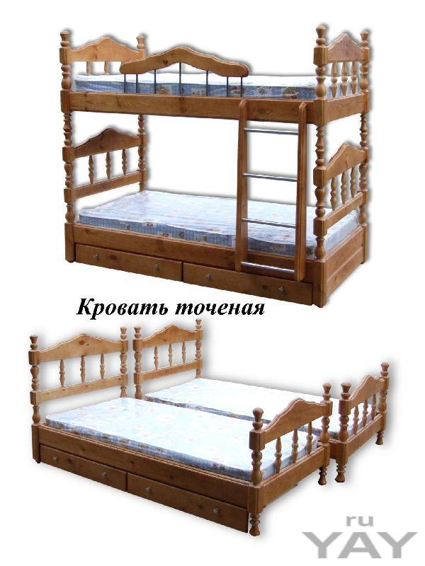 Мебель, деревянная, плетеная, лдсп, мдф для дома, гостиницы, дачи, бани. мягкая мебель.