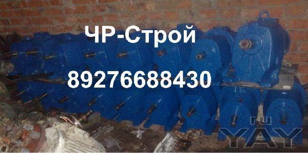 Продам мотор-редукторы мц2с-80 17 шт
