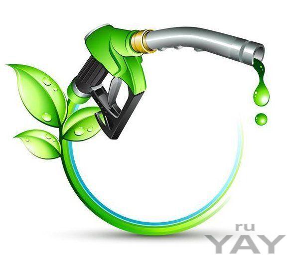 Бизнес на продукте, который экономит до 30% любого топлива (бензин, солярка, газ)