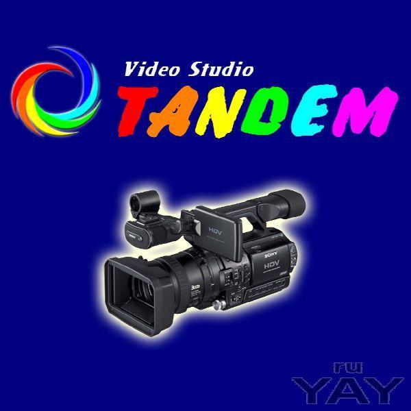 """Свадебное видео видеостудия """"tandem"""""""