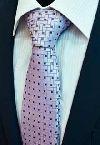 Стильная мужская одежда.