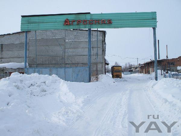 Производственная база 2060 кв.м. в  области
