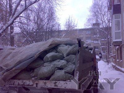 Услуги грузчиков, квартирные и офисные переезды, вывоз строительного мусора