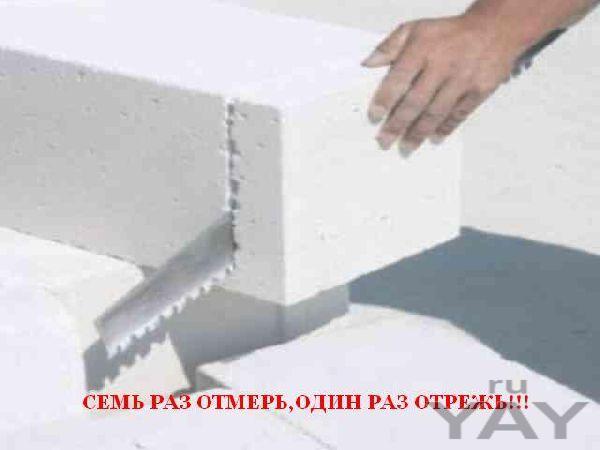 Блок газосиликат. (50%, 75%, 85%, 100 от 1,3 т.р./куб. цемент 175 р./м. доставка. скидки! звоните