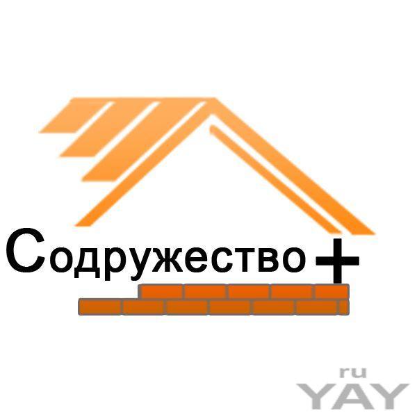 Ремонт офисов, ремонт магазинов