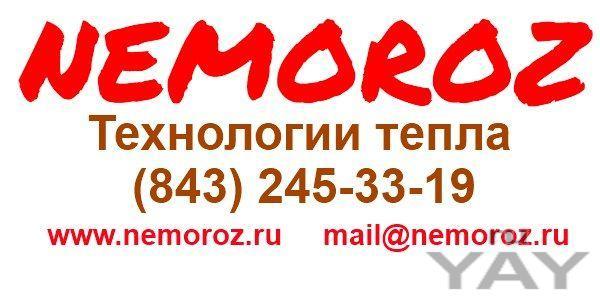 Монтаж систем отопления, ремонт газовых котлов  газовые котлы baxi, vaillant, protherm. рад