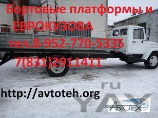 Бортовой кузов, платформа газель, валдай, садко, газ 3302,газ 33023 газон - 3307, 33104, 331043
