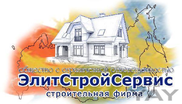 Строительство коттеджей любой сложности,внутренняя отделка квартир, офисов.