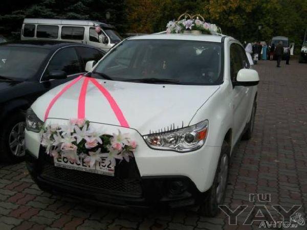Авто для вас на все случаи жизни