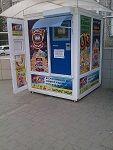Производим и продаем лотерейные киоски, терминалы лото