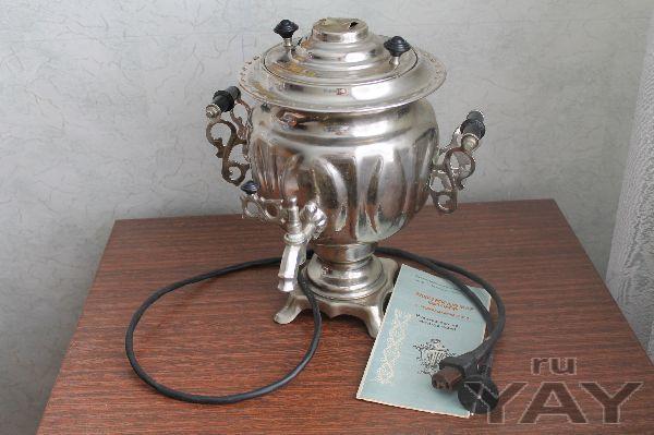 Электросамовар с серебряным контактом нагревателя