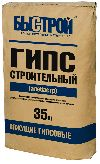 Сухие смеси и цемент