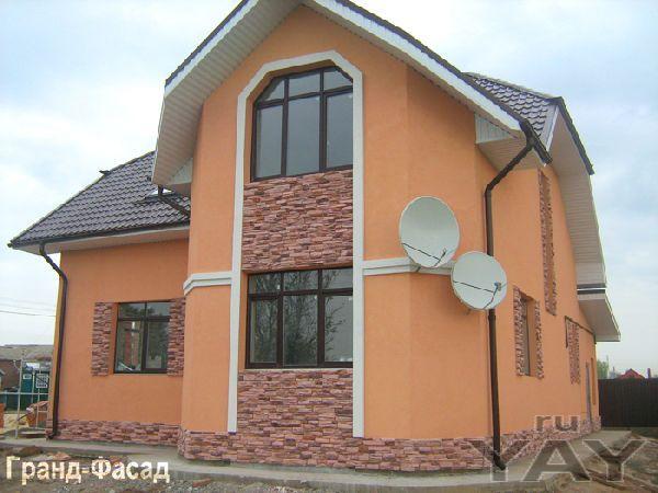 Утепление фасада минеральной ватой.