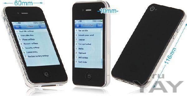 Продам сотовый телефон iphone 4f