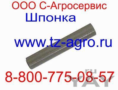 Гост 23360 шпоночное соединение