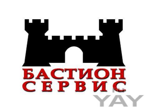 Аварийное вскрытие замков,дверей,сейфов