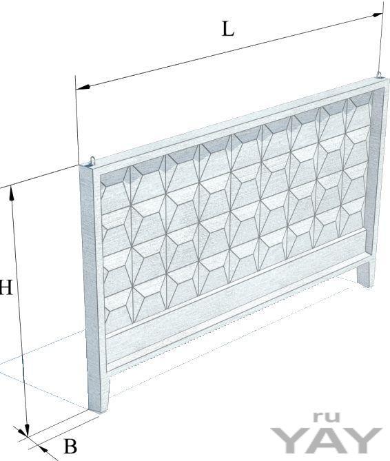 Железобетонные изделия: забор