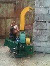 Дробилка для измельчения древесины
