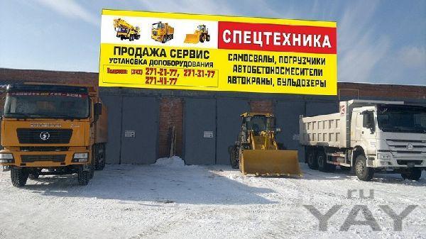 Ремонт и техническое обслуживание грузовой техники shacman, howo, xcmg, camc, маз, камаз