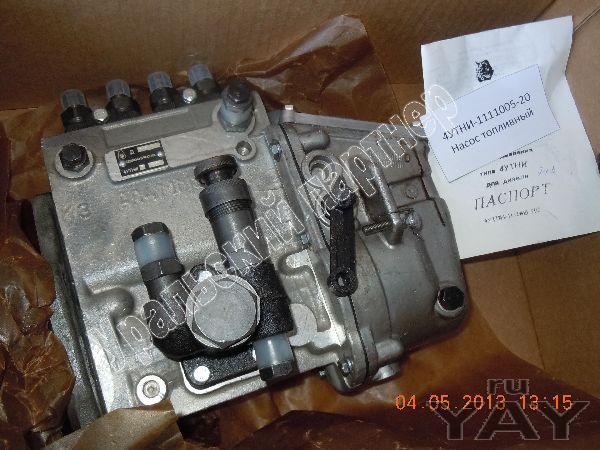 Предлагаю тнвд для двигателей д-242, д-243, д-244, д-245, д-246, а-41, а-01, д-120,д-144 и др.