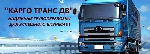Грузоперевозки фургонами и бабочками 5 тонн/35 кубов любые направления