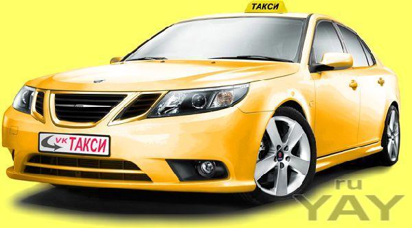 Водители для работы в такси с л/а свободный график