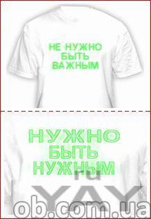 Оригинальные футболки для всей семьи! опт, розница