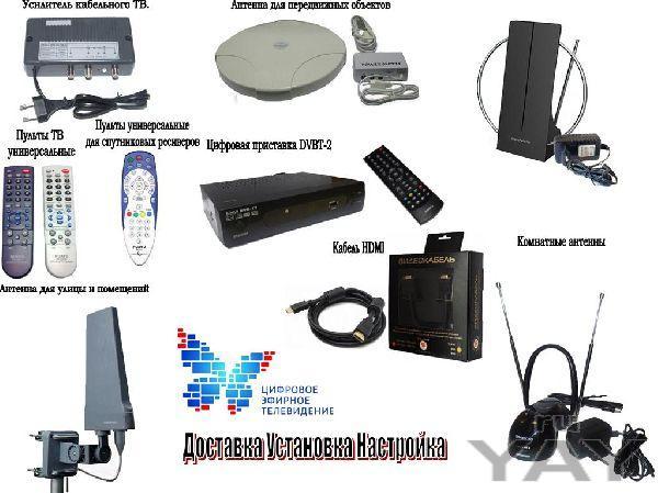 Доставляем и подключаем цифровое телевидение без лишних проводов в доме