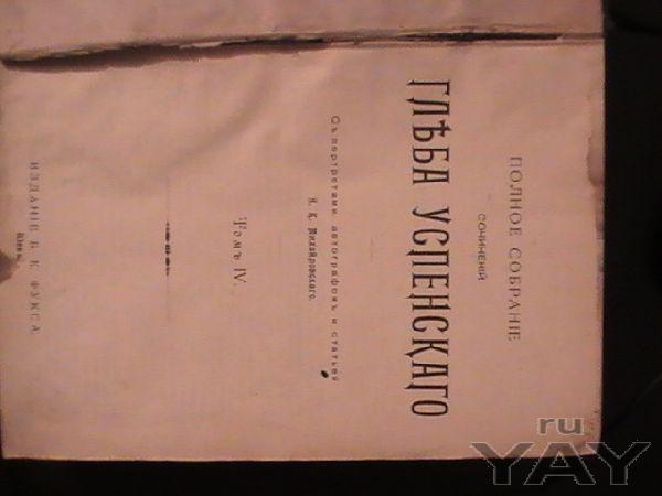 Старые антикварные книги энциклопедии словари