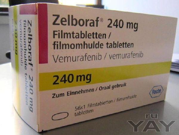 Зельбораф zelboraf купить