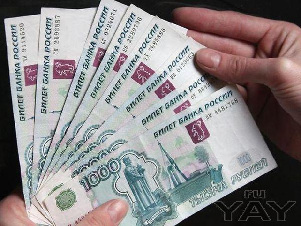 Франшиза мфо №1. 400% годовых. даем деньги в оборот.