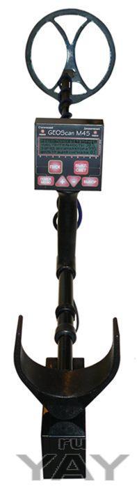 Металлоискатель geoscan - m45 с чувствительностью до 300см. бесплатная доставка!